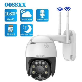 1080P PTZ Wifi IP Camera Outdoor HD Wireless Speed Dome Security Camera 2MP CCTV Audio Network Surveillance Camera P2P ONVIF цена 2017