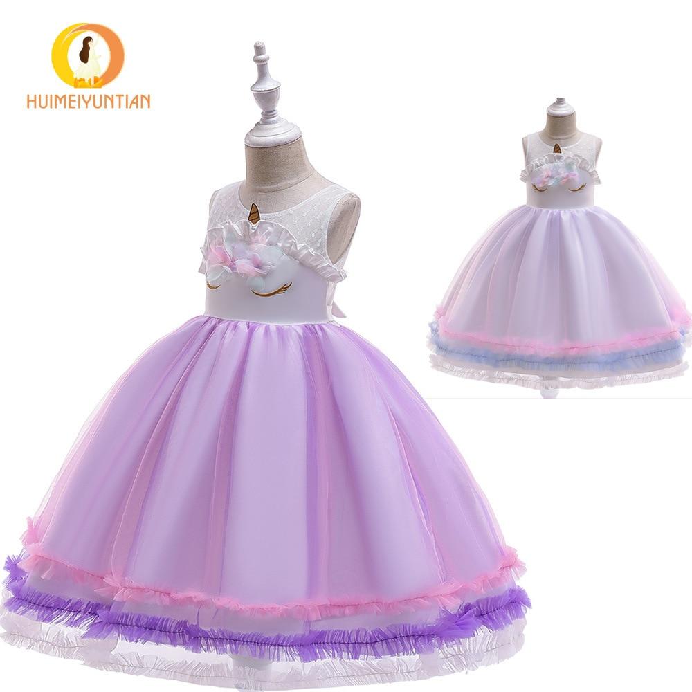 Girls Princess Dress Catwalks Performance Tutu Unicorn Dress Europe And America Children Shirt Hot Selling Childrenswear GIRL'S