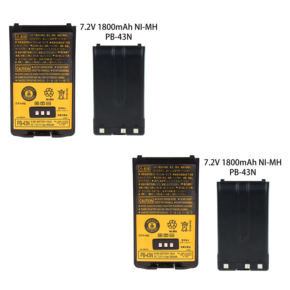2X Battery Replacement For Kenwood TH-255A, TH-K2AT, TH-K2E, TH-K2ET,TH-K4ET Part NO KNB-43, PB-43H, PB-43N