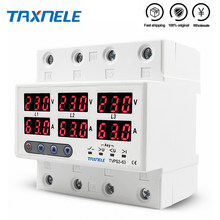 3 Phase Din rail Voltmeter Ammeter adjustable Over and Under Voltage current limit protection Monitor Relays Protector