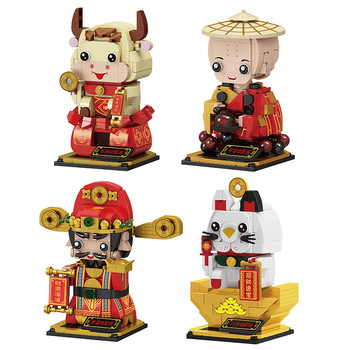 FC Building Blocks New Year's Eve Niu God of Wealth Monk Lucky Cat National Tide Assembled Brickheadz Toys For Children Gifts image
