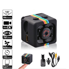цена на HD 1080P Movement DV Camera Mini Movement DV Infrared Light Night Vision Movement Dv with 32G tf card