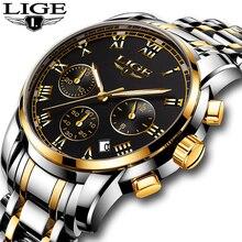 Relogio Masculino man's Gift LIGE Watch Men Fashion Classic Design Mens Watches Luxury Calendar Waterproof Business Quartz Clock все цены