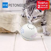Gorący PETONEER inteligentny kot zabawka gry produkty USB akumulator zabawka dla kota piłki kocimiętka automatyczna czerwona kropka zabawny kot gra