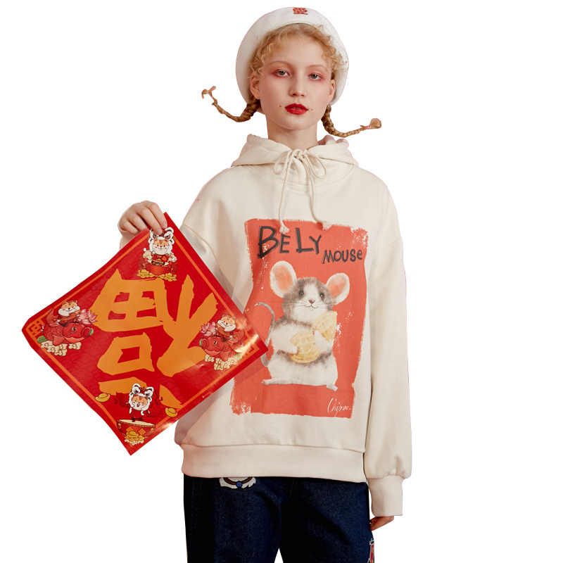 UNIFREE 조디악 년 에디션 스웨터 후드 귀여운 마우스 인쇄 긴 소매 느슨한 기능 Chaochun 새로운 여성 U201A607D1W1