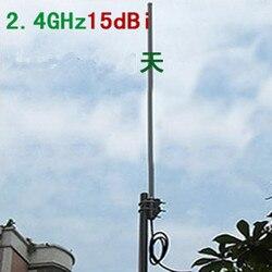 2.4g 15dBi omni fiberglass antenna SMA male Wifi 2.4G roof fiberglass base antenna 2400-2500MHz outdoor antenna 15dBi