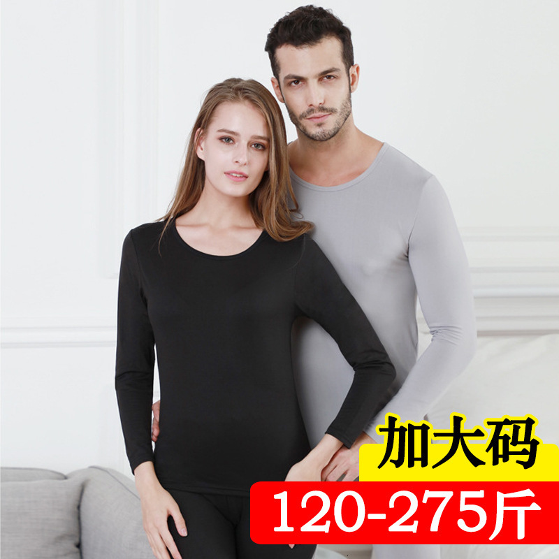 Thermal Underwear Women Plus Size Thermo Underwear Motorcycle Female Autumn Thermal Underwears Women Breathable Sleep L-XXXXXL