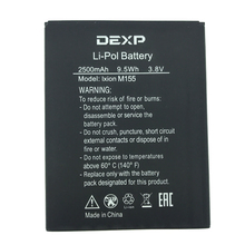 2pcs NEW Original 2500mAh lxion m155 battery for DEXP IXION M155 High Quality Battery+Tracking Number