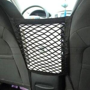 28x25cm Universal Car Seat Bac