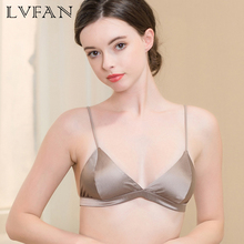 自然絹のヒョウセクシーなブラジャー女性スリムなしリムフレンチスタイル超薄小型胸ブラジャーロマンチックなエレガントな下着lvfan TGB 004