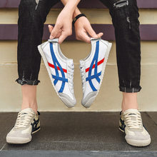 New men's shoes Forrest Gump casual shoes men's low top shoes men's Korean fashion board shoes men's Doudou shoes