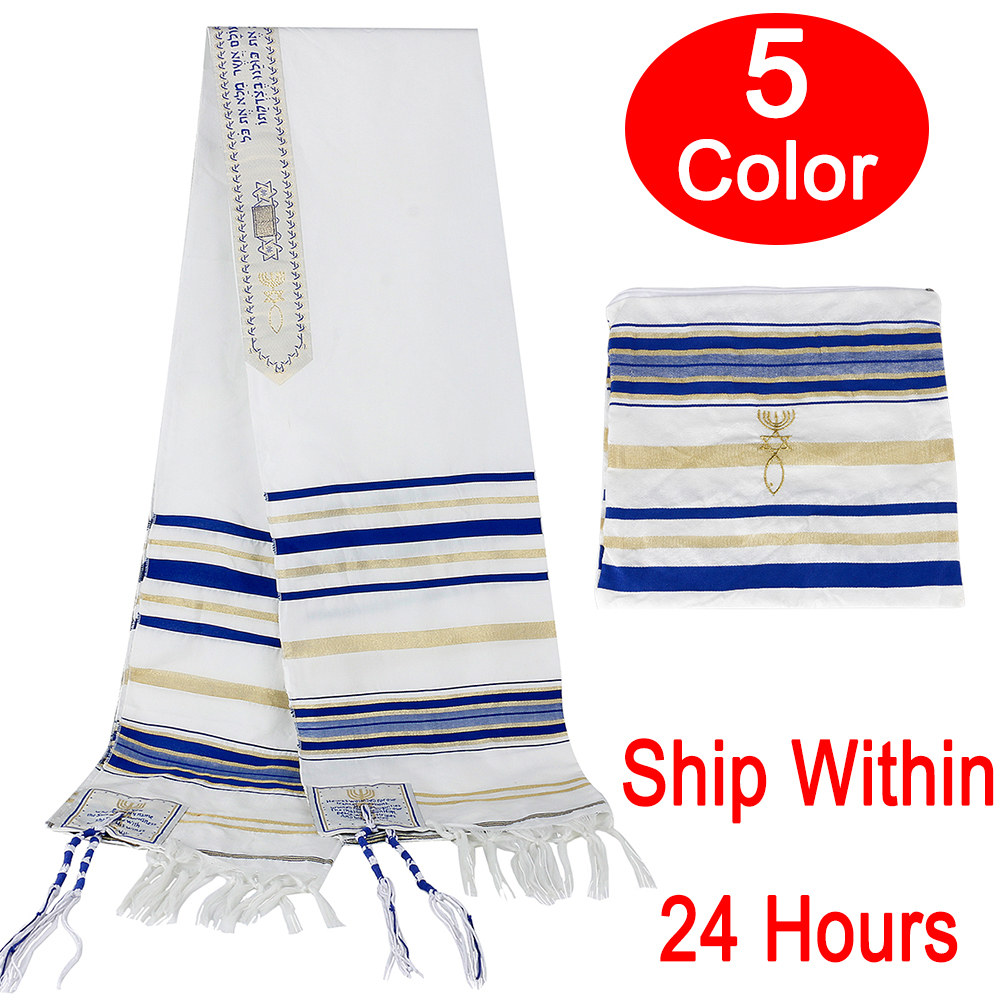 Messianic Jewish Israel Tallit Prayer Shawl Scarfs With Talis Bag Gifts For Women Ladies Men 180*50cm 5 Colors