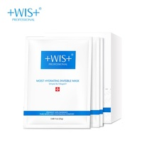 WIS Moisturizing Face Mask Plant extracts Hyaluronic Acid Essence Cleansing And Shrinking Pore Control Oil skin careface