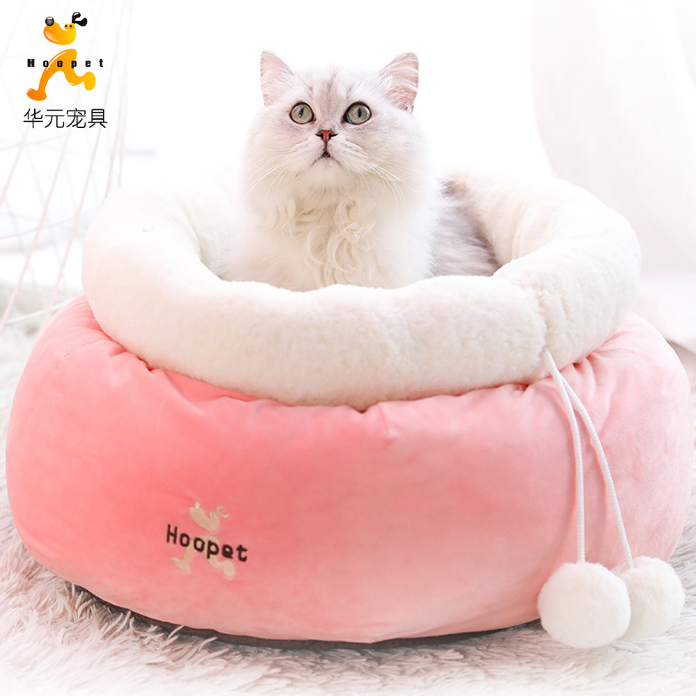 Cat Nest Cat Sleeping Bag Hoopet Currently Available Wholesale Kennel Pet Supplies New Style Deep Sleep Warm Manufacturers Direc