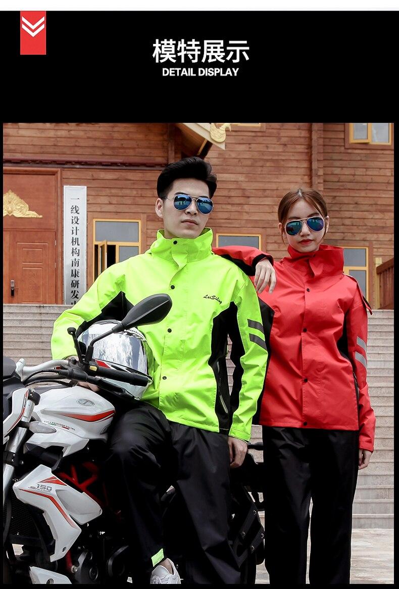 das mulheres dos homens motocicleta moda impermeável