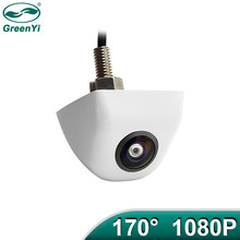 GreenYi 170 градусов AHD 1920x1080P белая Автомобильная камера заднего вида металлический корпус Автомобильная камера заднего вида с объективом «рыби...