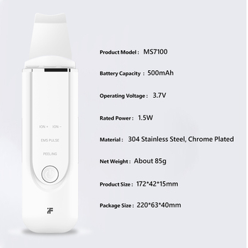 Free Coupon 2 InFace Ultrasonic Facial Skin Scrubber Cleaner Ion Acne Blackhead Remover Peeling Shovel