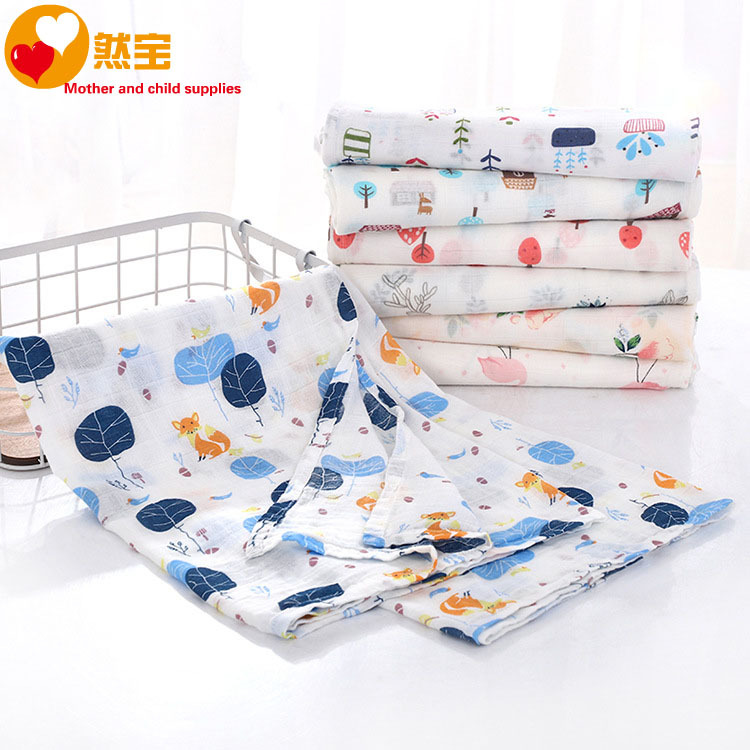 Bamboo Fiber Bath Towel Baby Children S