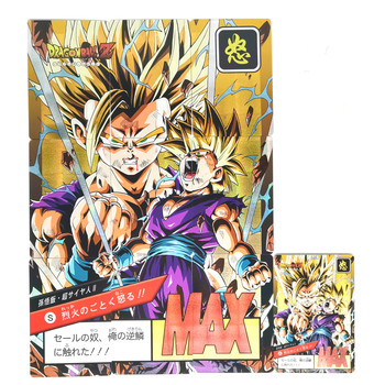 10pcs Angry Son Gohan 9 in 1 Super Dragon Ball Z Heroes Battle Card Game Collection Anime Cards