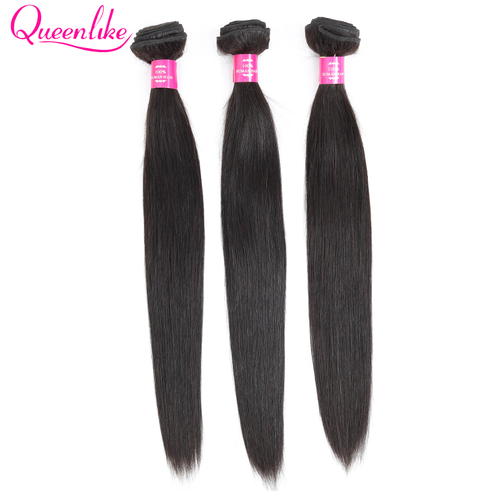 Продукты Queenlike, 3, 4 шт., человеческие волосы, прямые волосы натурального цвета, бразильские волосы, волнистые пучки