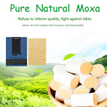 SHARE HO 45:1 Pure Moxa Artemisia Burner Moxibustion Stick Acupuncture Heating Chinese Therapy For Women Gynaecopathia 54pcs