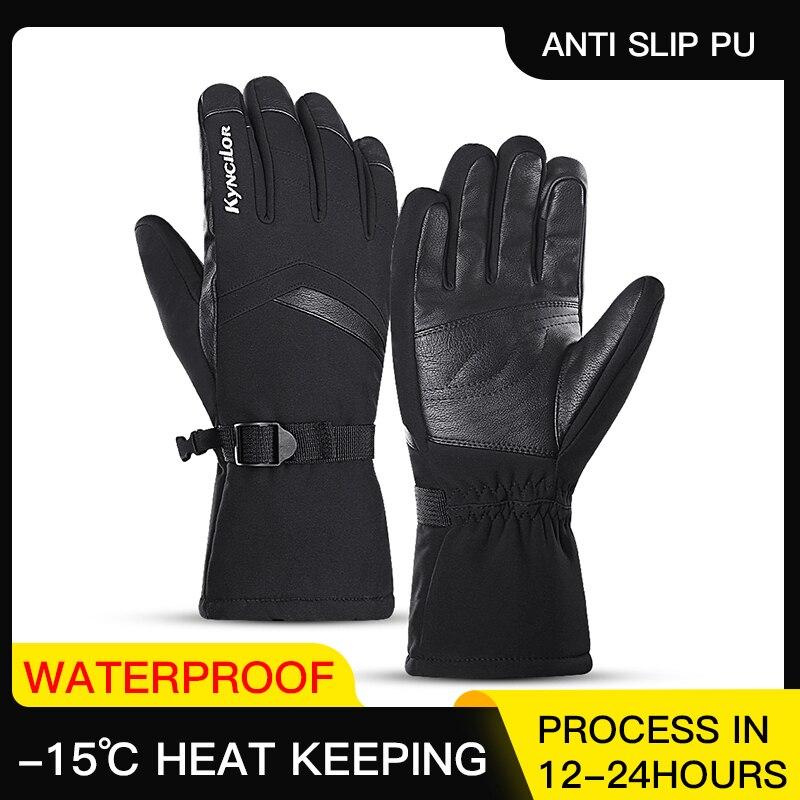 Зимние уличные теплые лыжные перчатки, мужское спортивное оборудование для мотоциклистов, ветрозащитные Утепленные зимние перчатки для сн...