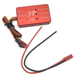 Image 3 - JP Hobby contrôleur rétractable, ER120, V1 et V2 ou ER150, V1 et V2