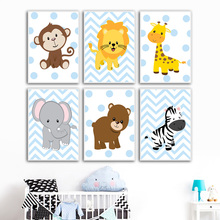Animals Zebra Monkey Elephant Lion Nordic Posters And Prints Wall Art Canvas Painting Cartoon Wall Pictures For Kids Room Decor стоимость