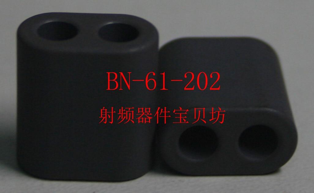 American RF Double-hole Ferrite Core: BN-61-202