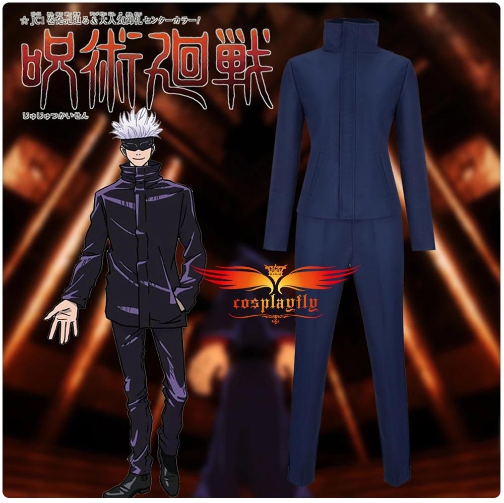Anime Jujutsu Kaisen Gojo Satoru Cosplay Costume Adult Men Women Outfits Navy Blue Stickup Coat Pants Patch Uniform Halloween Anime Costumes Aliexpress