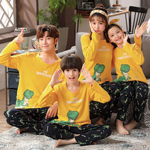 Family Christmas Pajamas Animals Pattern Matching Clothes Autumn Winter Couple Outfits Parent Children Sleepwear