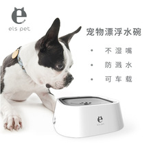 Small One Pet Floating Bowl Anti-spill Not Wet Eat