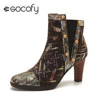 SOCOFY femmes bottes or en cuir véritable épissage confortable talon haut bottines chaussures élégantes femmes chaussures Botas Mujer