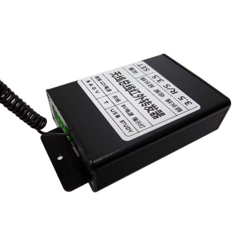 Infrared Repeater Forwarding Module RS485 Bus Extension Line Version