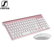 SeenDa Optische Drahtlose Tastatur und Maus Kamm Stille Klicken Mutimedia 2,4G USB Tastatur Maus Set für Notebook Büro Liefert