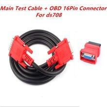 Najlepsza jakość kabel diagnostyczny OBD 2 i złącze główny kabel testowy + złącze adaptera OBD 16Pin OBD2 16 Pin dla MaxiDAS ds708