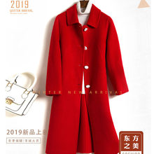 2019 The new high-end fashion coat winter 2019 plus long wool double coat dress cloth coat lapels(China)