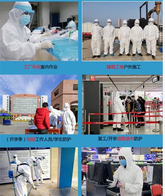 Protective suit chemical protection jumpsuit coveralls PPE suit safety goggle disposable latex glove hazmat suit 2