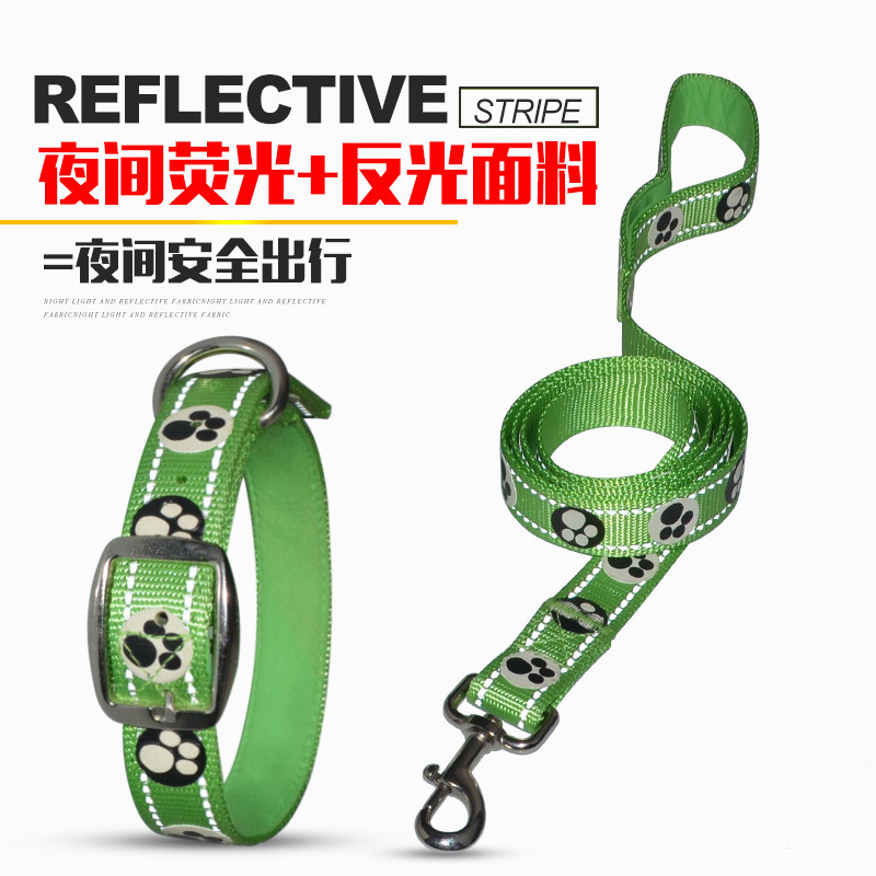Bone Paw Prints Dog Anti-Lost Reflective Fluorescent Reflective Neck Ring Chest And Back Haulage Rope Package