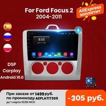 Junsun V1 Android 10 AI Voice Control DSP Auto Radio Multimedia Player Navigation GPS Für ford focus 2 3 Mk2/Mk3 fließheck 2 din
