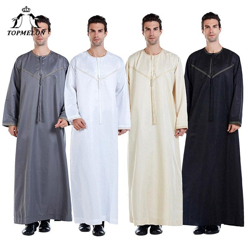 TOPMELON Abaya For Men Kaftan Arab Clothing For Men Muslim Arabic Loose Large Long Sleeve Abaya Plus Size