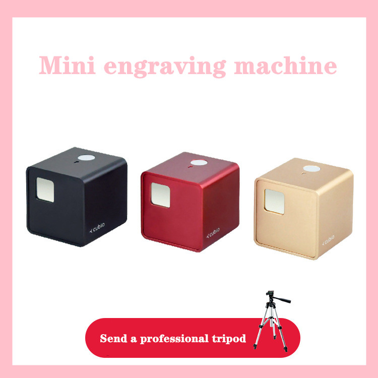 Intelligent Laser Engraving Machine Fully Automatic Miniature Household DIY Pattern Miniature Safety Engraving Machi