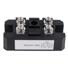 цена на MDQ 150A 1600V Single Phase Diode Bridge Rectifier 150A Amp High Power