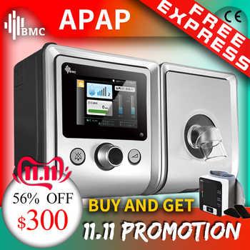 BMC GII Auto CPAP Machine E-20A/AJ équipement médical pour apnée du sommeil vibrateur Anti ronflement ventilateur avec humidificateur CPAP masque