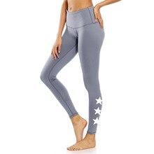 Новинка, Европейский и американский стиль, сделай сам, принт со звездой, высокая талия, штаны для йоги, женские эластичные обтягивающие штаны для фитнеса