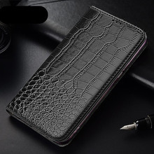 Luxury Leather Case For OPPO A5s