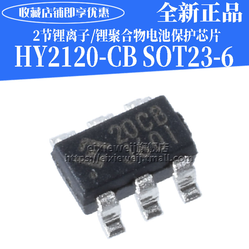 10PCS/LOT   HY2120-CB SOT23-6 20CB  HY2120  New Original In Stock