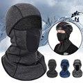 Мотоциклетная Балаклава  маска для лица  теплая  ветрозащитная  дышащая  для страйкбола  пейнтбола  велоспорта  лыж  байкеров  щит
