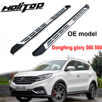 OE model running boards side step side bar for Dongfeng glory 560 580 ,original style,aluminum alloy+ABS plastic, free drill hol