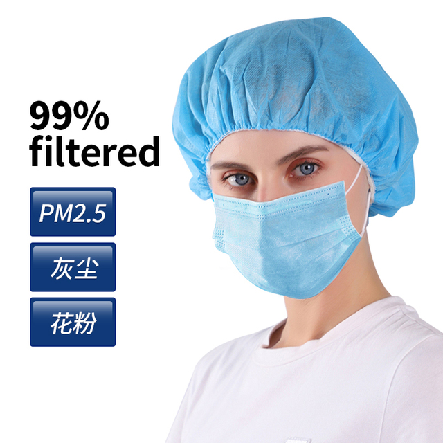 50-800pcs Disposable Mask Face Mouth Anti Dust Protect 3 Layers Filter Earloop Non Woven Dustproof Mouth Mask 12 hours Shipping 4